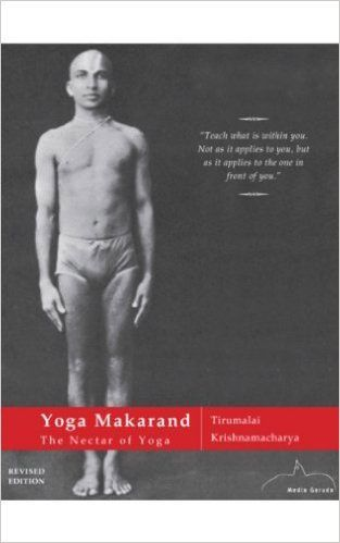 tirumalai-krishnamacharya-book-01