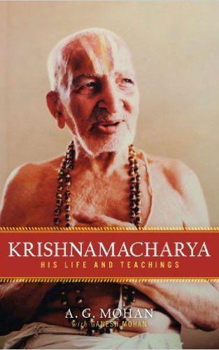 tirumalai-krishnamacharya-book-03